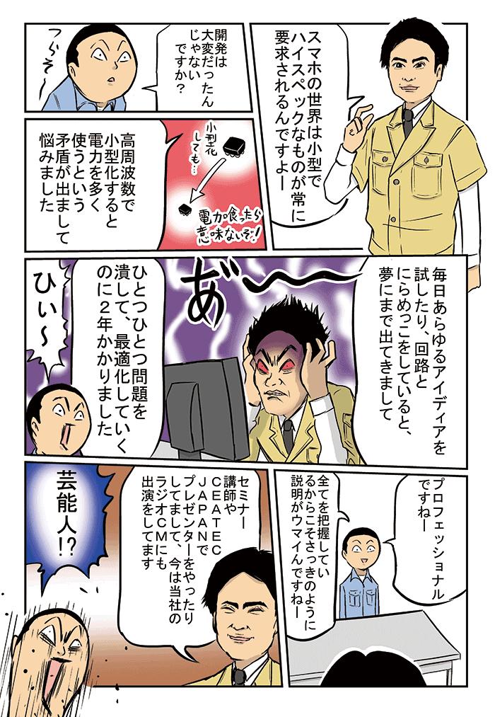 ro05_002