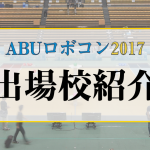 abu-team