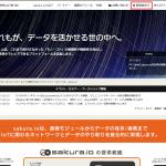 第65回 ArduinoとSakura.ioで気軽にIoTデバイスを作ってみる – 管理画面の利用方法~通信モジュールの登録