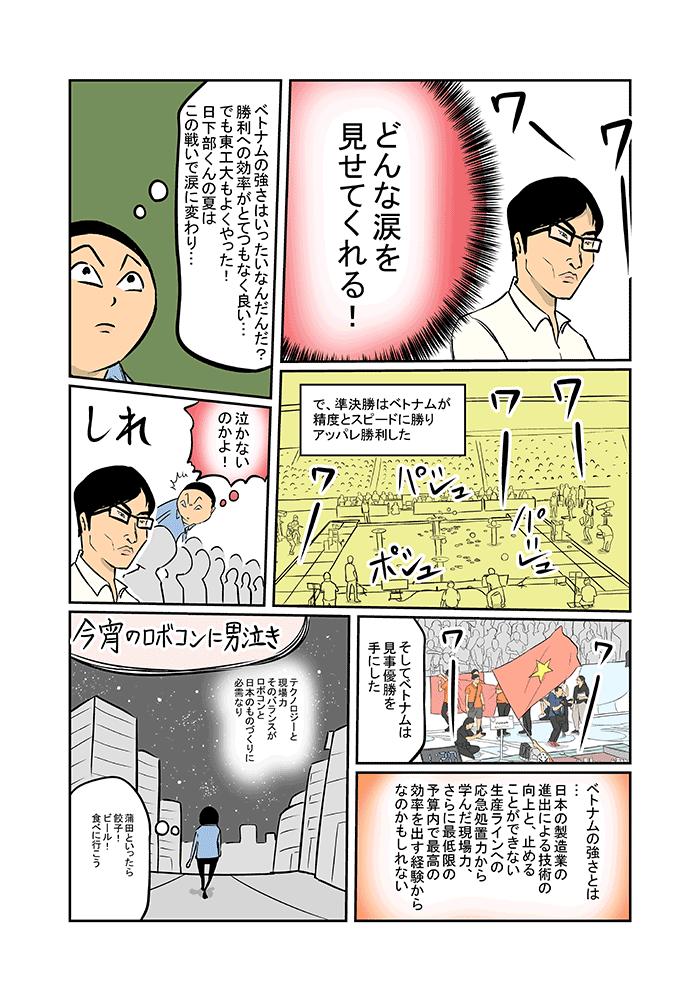 abu17_004