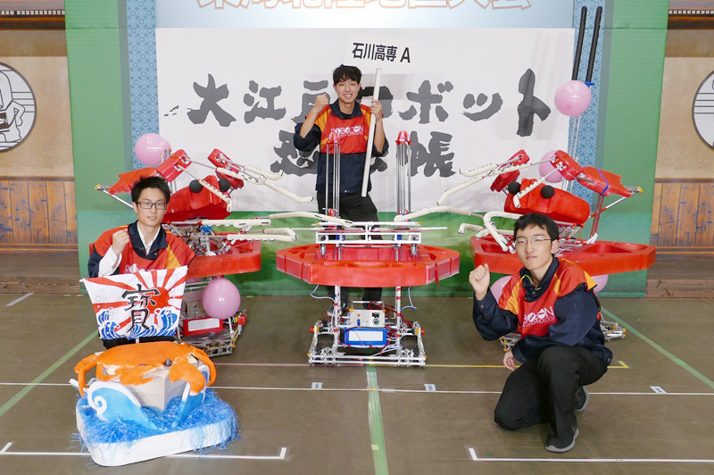 チームメンバー:竹森清志さん、宮田湧気さん、茶野仁志さん