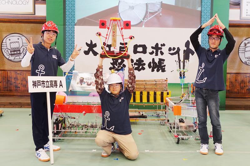 チームメンバー:原 俊哉さん、江口 満国さん、鈴木 斗麻さん