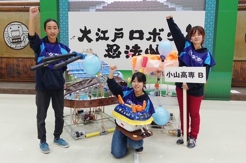チームメンバー:福林 明日香さん、仲村 夏生さん、岸本 健太郎さん
