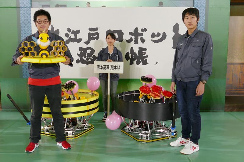 チームメンバー:下田 優希さん、塚本 卓巳さん、松岡 潤さん
