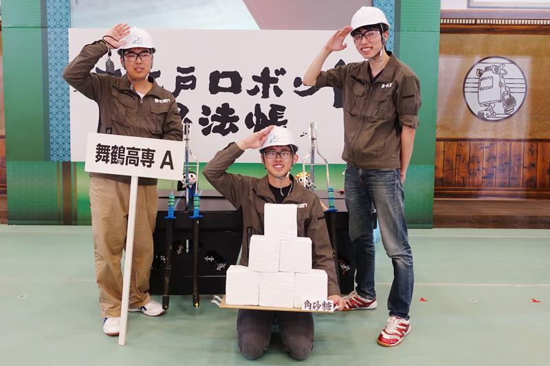 チームメンバー:井上 雄斗さん、中山 拓海さん、森田 健太さん