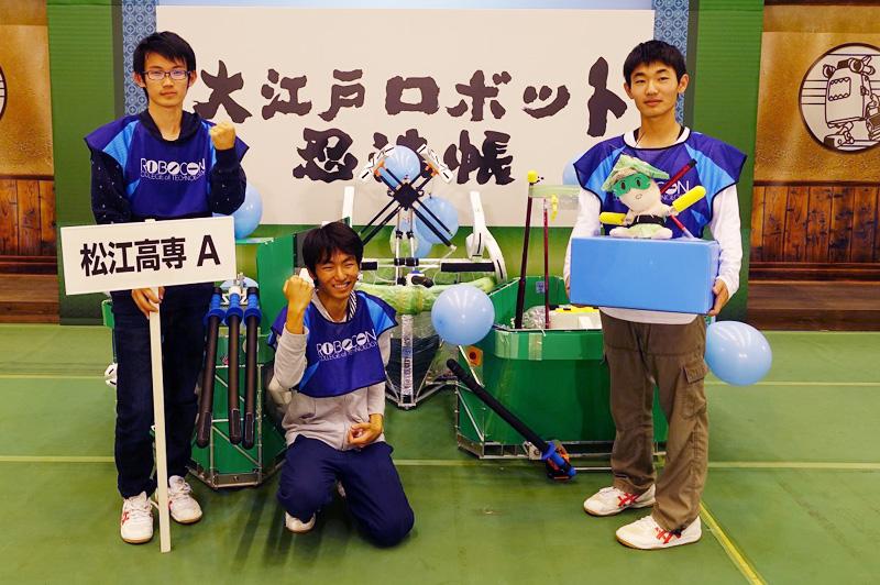 チームメンバー:山根拓真さん、田村義信さん、石橋拓也さん