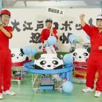 都城高専:割れ!風船PANだ!(ワレフウセンパンダ)