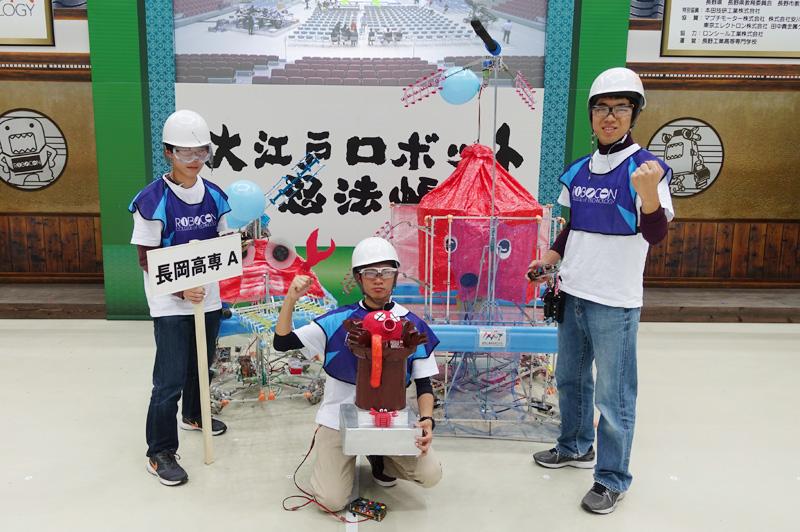 チームメンバー:小林 甲兒さん、酒井 陽太さん、福田 和馬さん