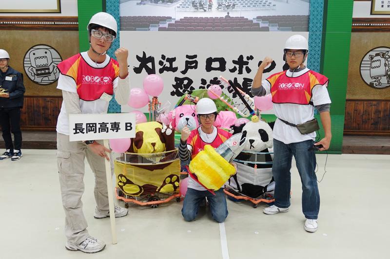 チームメンバー:五十嵐 勇人さん、柳 翼さん、中田 亘さん