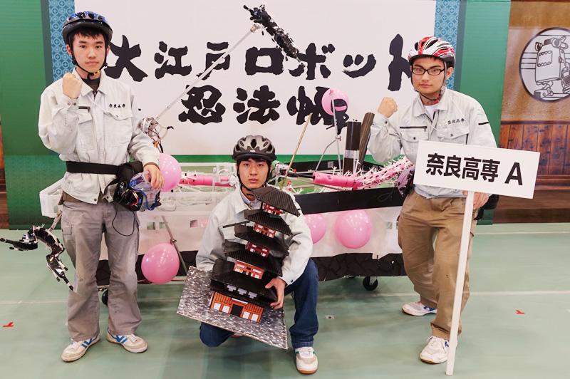 チームメンバー:中嶋 一登さん、久米 弘祐さん、水野 海渡さん