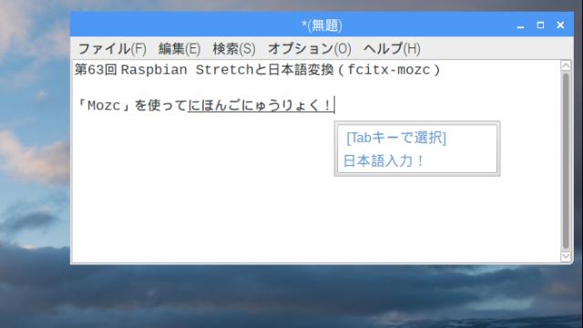 raspberrypi64_main