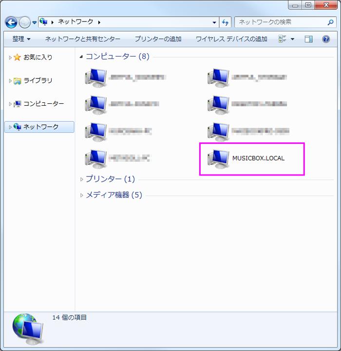 SDカード内のファイル一覧