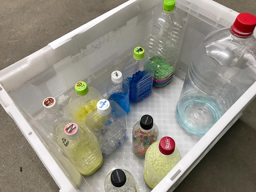 ボトルの個性