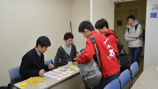 東日本交流会1-2