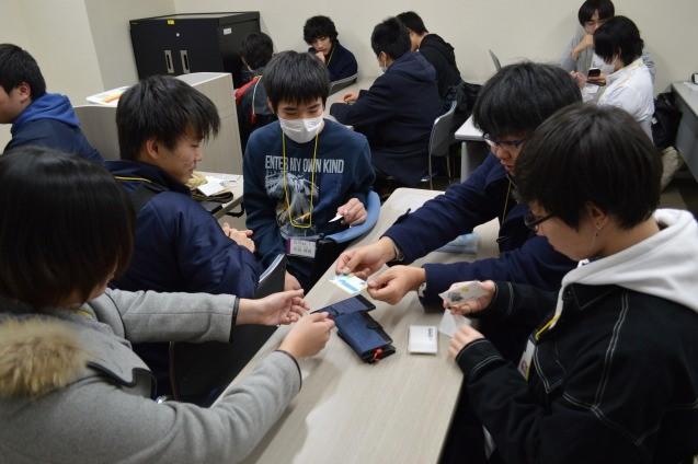 東日本交流会1-4