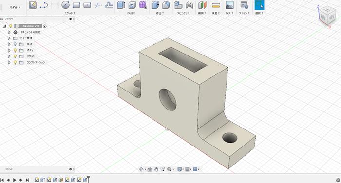 3D-CAD(Fusion360)で部品をモデリングします