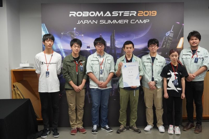robomaster2019 summercamp day3