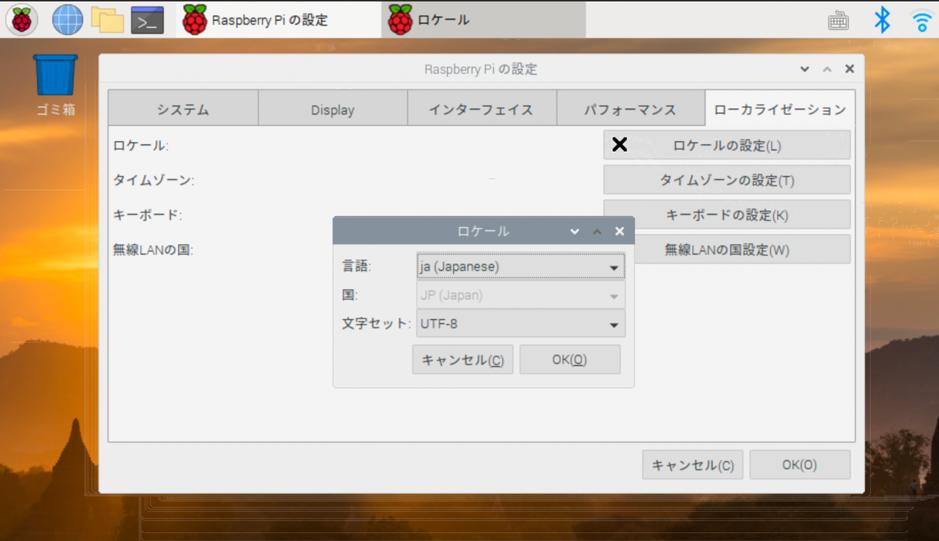 basic-of-raspberrypi_01_16