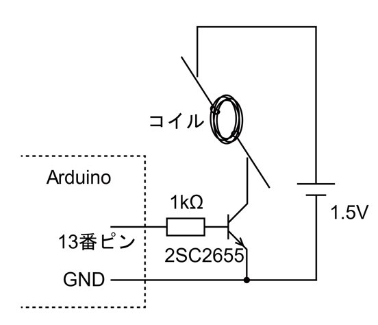 arduino-control-clipmotor-01_09