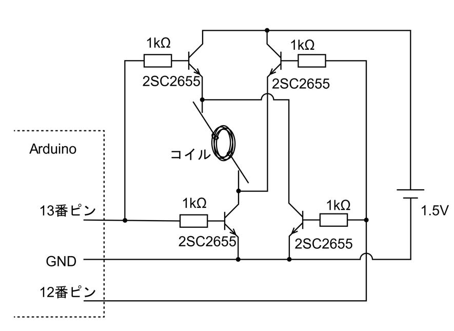 arduino-control-clipmotor-01_11