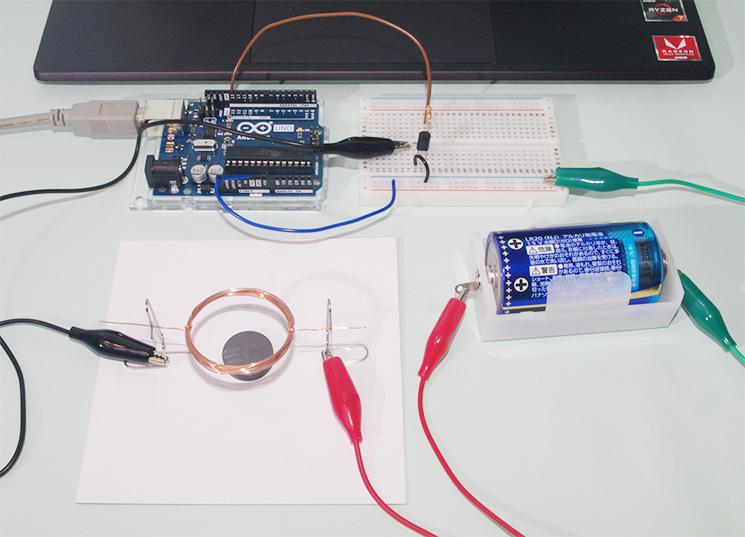 arduino-control-clipmotor-01_13