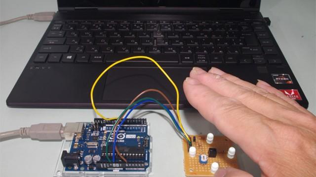arduino-control-clipmotor-01_19