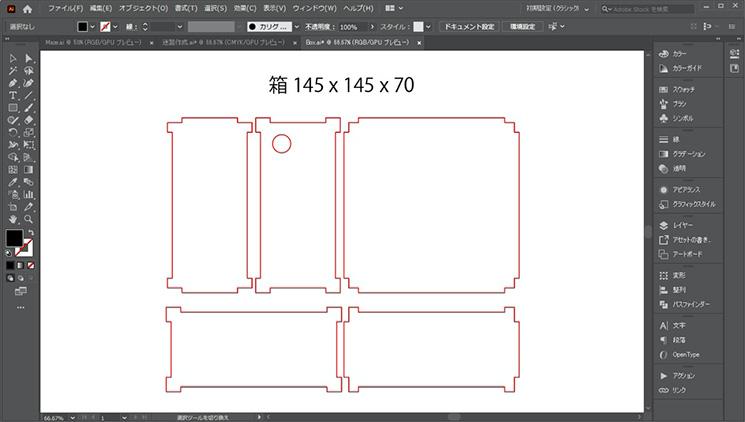 arduino-digital-ball-maze-01_07