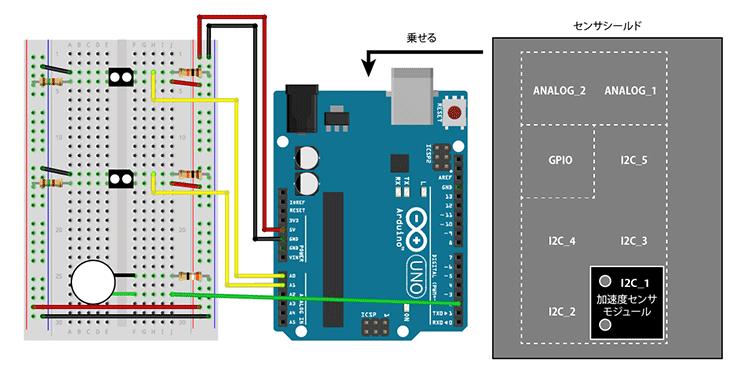 arduino-digital-ball-maze-01_08