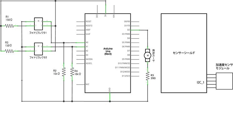 arduino-digital-ball-maze-01_09