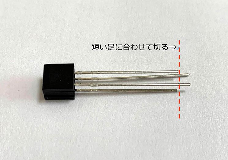 arduino-digital-ball-maze-01_12