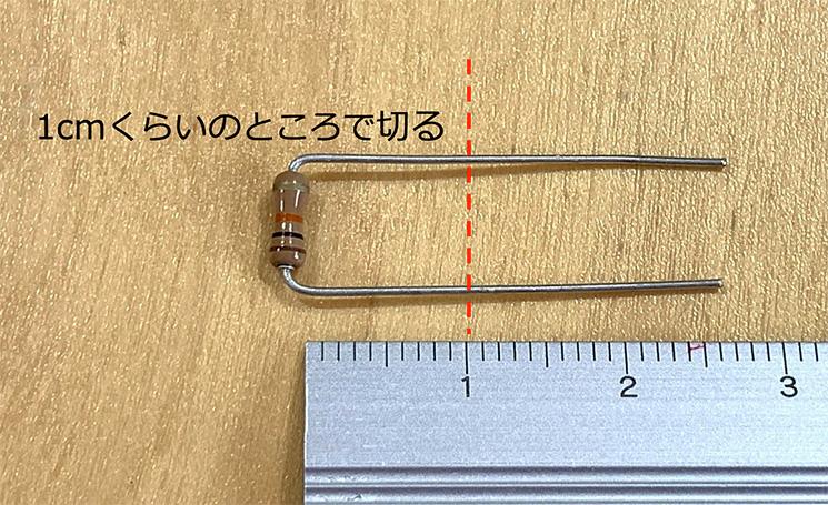 arduino-digital-ball-maze-01_13