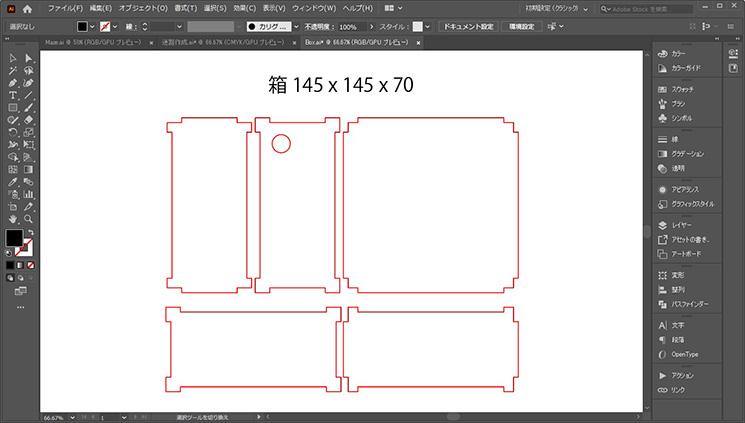 arduino-digital-ball-maze-02_02
