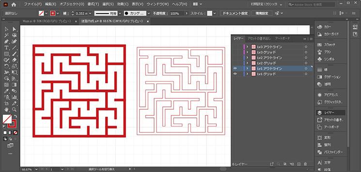 arduino-digital-ball-maze-02_03