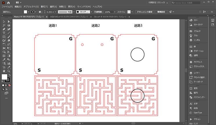arduino-digital-ball-maze-02_04