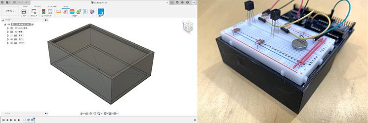 arduino-digital-ball-maze-02_10