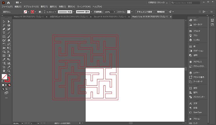 arduino-digital-ball-maze-02_14