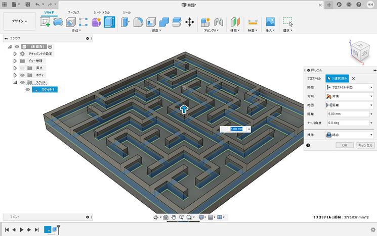 arduino-digital-ball-maze-02_16
