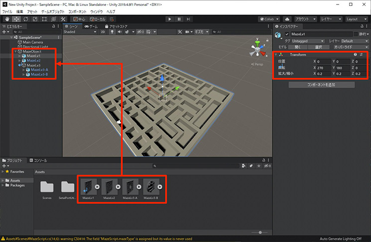 arduino-digital-ball-maze-02_20