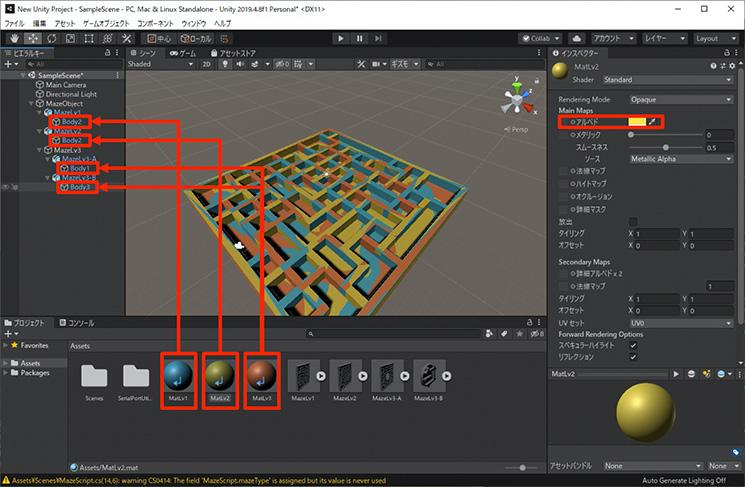 arduino-digital-ball-maze-02_21