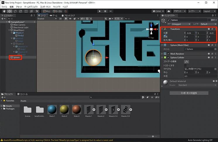 arduino-digital-ball-maze-02_22