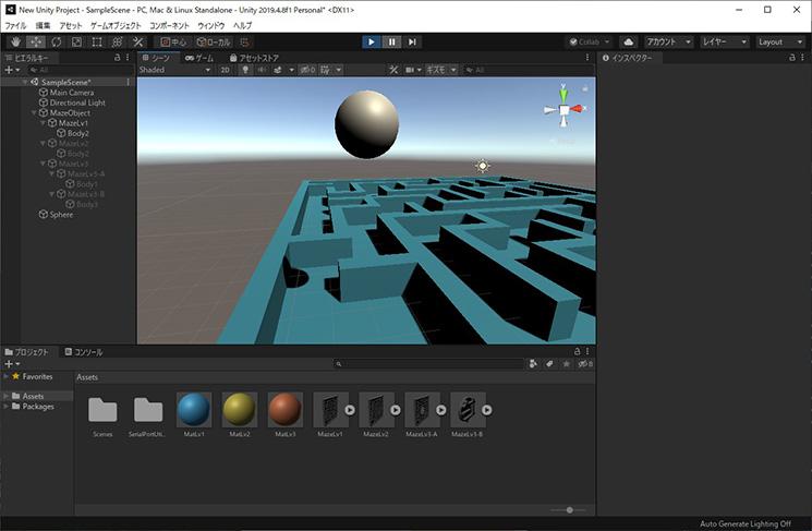 arduino-digital-ball-maze-02_24
