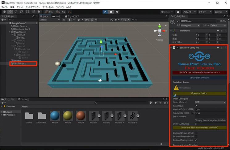 arduino-digital-ball-maze-02_25
