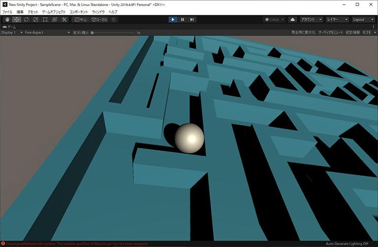 arduino-digital-ball-maze-02_29