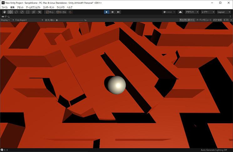 arduino-digital-ball-maze-02_35