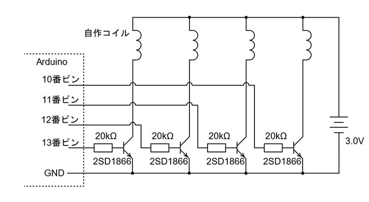 arduino-control-clipmotor-03-13