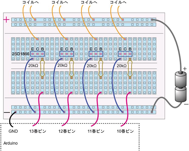 arduino-control-clipmotor-03-14