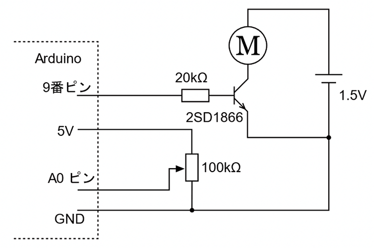 arduino-control-clipmotor-04-07