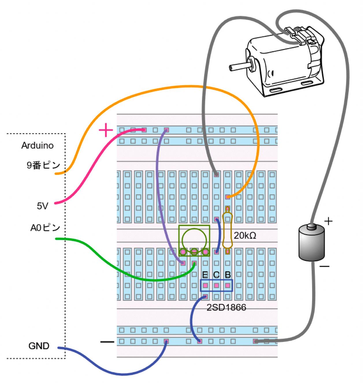 arduino-control-clipmotor-04-08