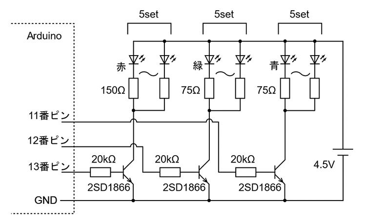 arduino-control-clipmotor-04-10