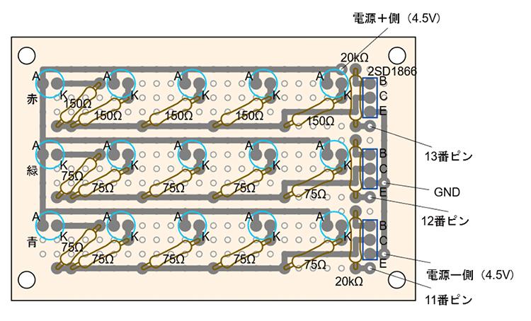 arduino-control-clipmotor-04-11
